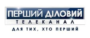 ЛОГО_ПДТ_(укр+слоган)_2