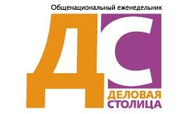logo - delovayastolica
