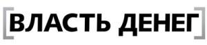 vd_logo_1